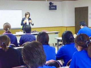 2014.10.16教育研修.jpg